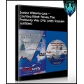 Justine Williams-Lara - Counting Elliott Waves. The Profitunity Way DVD
